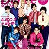 Dance SQUARE vol.28 目次