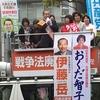 伊藤岳・奥田智子候補の街頭宣伝