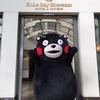 くまモン 神戸ベイシェラトンホテルに出没