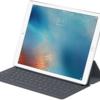 「パソコンとしても使いたい」ならiPadはやめておいた方がよい理由