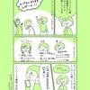 ヒプマイカラオケレポ漫画