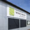 三重県菰野町にてアルミ枠パネル看板の取付施工