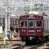 阪急、今日は何系?558★増結…20210928