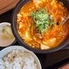 名古屋市守山区にある『カルビ丼とスン豆腐専門店 韓丼』さん