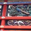 【世界遺産】三猿や眠り猫がお出迎え!豪華絢爛な日光東照宮