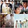 3月から始まる韓国ドラマ(スカパー)#1週目 放送予定/あらすじ 後半