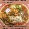インスタグラムストーリー #44 ふくろう大林店