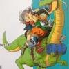 「DRAGON BALL外伝 転生したらヤムチャだった件 / 著 ドラゴン画廊・リー 原作 鳥山明」の感想
