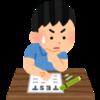 教育法規クイズシリーズ2 学校の管理運営に関する法規(2)