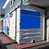 軒下のワム80000形280000番台 埼玉県