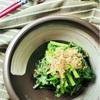「レンジで3分」春菊のすき焼き風おひたしのレシピ