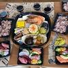 地球(日本)🌎の真裏:ブラジルで過ごす年末🎍、サンパウロで食べる『おせち料理🍱』