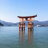 ★旅のまとめ★2泊3日で広島・宮島旅行 牡蠣ざんまいの一人旅の全行程をまとめた