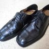 はじめての靴修理