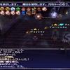 シェオル ジェール アトーンメント3Veng+5 ボスNM達① ※動画付き