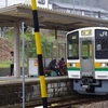 WEST EXPRESS 銀河で山陰の旅(9)【エピローグ:豊橋→東京】
