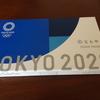 延期になっても「東京2020」の名称はそのままで