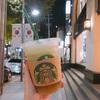 【韓国旅行】めっちゃ美味しいお一人様OKのカムジャタンのお店と買ったものをチラリ