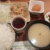大手町【玉乃光酒蔵 山田錦店】しょうが焼き定食 ¥780