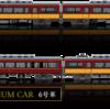 京阪(Express Train)【プレミアムカー】予約席 【fist time experience】Review!