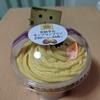 安納芋のモンブランプリン(ファミリーマート)