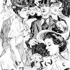男性の身分や階級を象徴していたものが、徐々にファッションに変化していった「帽子」