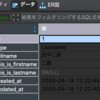 Rails で STI(Single Table Inheritance / 単一テーブル継承)を最小限に作る