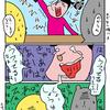 【子育て漫画】小学生の娘、夕飯中に発狂す