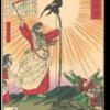 じじぃの「神話伝説_43_神武天皇」