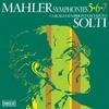 マーラー:交響曲第7番《夜の歌》 / ショルティ, シカゴ交響楽団 (1971/2017 SACD)