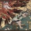 『三文小説』は常田大希の矜持と、井口との絆が描かれた歌である。