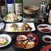 【オススメ5店】船橋・津田沼・市川・本八幡・中山(千葉)にあるすっぽん料理が人気のお店