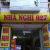 ラオカイ駅から近い「NHA NGHI 27」に泊まった