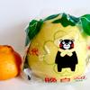 【晩白柚(ばんぺいゆ)】実も皮もまるごと大好きな柑橘
