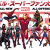 公認ファンサイト「マーベル・データベース」の日本版がローンチ