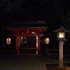 聖なる場所を巡る日記 愛宕神社の千一詣り二百一回目 2016.10.2日曜日