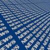 今週の未紹介LGBTニュース(2017年7月2日)
