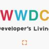 既存アプリをiPadOSで複数Window対応するという内容で登壇してきました #lifull_wwdc #wwdc19