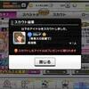 〜01/03雑記