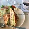 【北区】カフェ・ド・ソワレ。地域に愛されながら40年以上の時を刻み続ける喫茶店。
