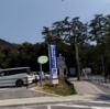BRM310しまなみ200 -広島発海田町経由今治行き(2)