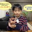 KSB瀬戸内海放送の特番「Is this もん芸!?」で次田 陽之進(つぎた はるのしん)くんが紹介されます!