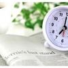 『時間のある人』✖️『時間のない人』 なぜ私は夫にイライラしたのか