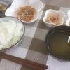 美味しい日替わり定食!!