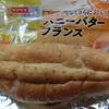 【ヤマザキパン推しBBA】令和フランスパンシリーズ~ハニーバターフランスパンが美味しい