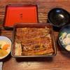 タレは辛口アッサリ。両国「明神下神田川支店」の香ばしい肝焼きと鰻重に舌鼓