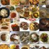 日々の食事と食べ物について