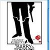 好きな映画『バリー・リンドン』