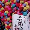 通院の帰りに寄り道(^▽^)京都インスタ映え映えスポット♪八坂庚申堂