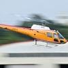2021年 5月25日(火) 超久しぶりに調布飛行場でヘリコプターの写真を撮った話